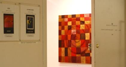 Montserrat Contemporary Art Gallery